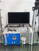 氣溶膠粒度分布采樣器型號:KH055-FA-3