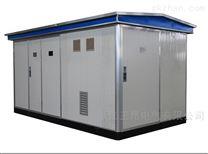 预装式户外箱式变电站 欧式箱变外壳 变压器