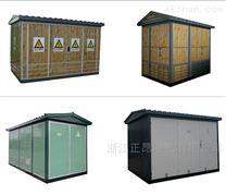 箱式开闭所覆铝锌板欧式箱变户外箱式变电站