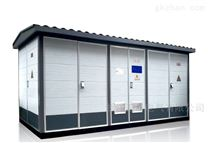 2500KVA欧式变压器 箱式变电站 预装式箱变