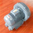 3700W工业清洗曝气高压鼓风机