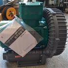 FB-1511KW防爆旋涡高压气泵