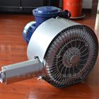3.7KW全风化工废气处理防爆鼓风机