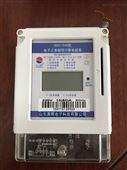玄通电气单相智能电表厂家