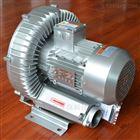 皮革切割机专用环形高压鼓风机