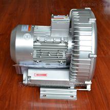 yx-61d-3牛粪发酵罐配套旋涡高压鼓风机