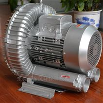 真空清洗机专用旋涡高压风机