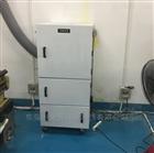 MCJC-15脉冲反吹集尘器