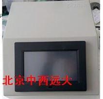 中西实验室硅酸根分析仪型号:HS79-HS-SI01