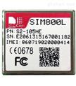 SIM800L (四频GSM/GPRS模块)