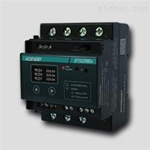 DTSU1900a三相四线电子式电能表