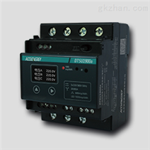 DTSU1900a三相四线西甲,英超,德甲和意甲联赛式电能表