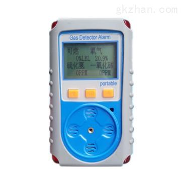 可燃有毒有害气体检测仪 KP826手持式多合一