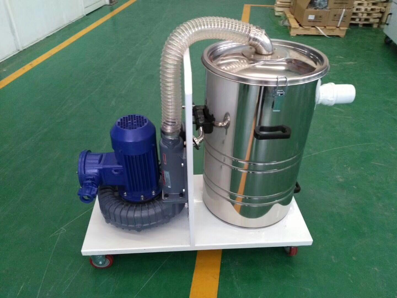 环保移动式吸尘器