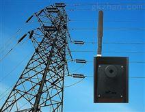 電力專用移動式在線紅外熱成像分析系統