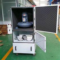 鋁屑粉塵集塵機 鋁件打磨除塵器 防爆集塵器