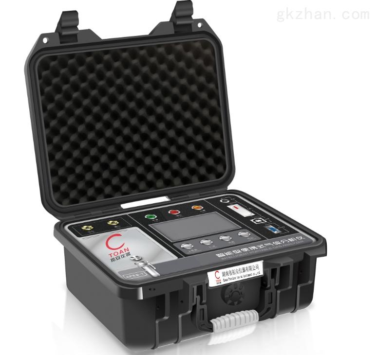 便携式二氧化氮分析仪TAS-NO2