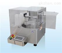 SSY-10000桌面装载机系统