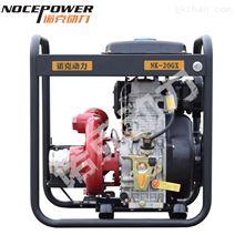 100米揚程柴油水泵