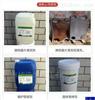 顺义防冻液变色臭味剂循环水除垢剂厂家