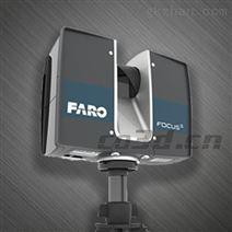 三維激光掃描儀