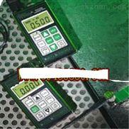 NKC/VPX-7便携式超声测厚仪
