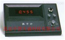 SKYPXS-450数显便携式离子计