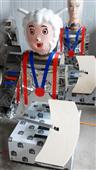 新款智能喜洋洋刀削面機器人