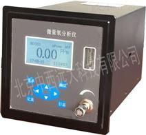 中西便携式微量氧分析仪型号:DFY-VC