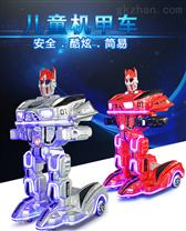 华秦儿童机甲机器人