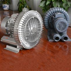 3D打印专用铝合金旋涡气泵生产厂家