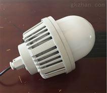 配电室GCD616LED平台灯 50WLED防爆灯