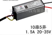 50W LED泛光灯电源 恒流电源 防水电源