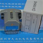 LDS-5400K中国台湾山河SHANHO限位开关