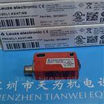 PRK3CL1.A3/T4-M8德国劳易测Leuze光电传感器