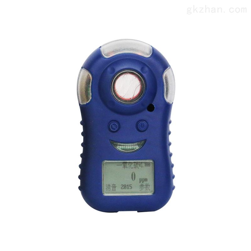成都XO-600CX便携式硫化氢有毒有害气体检测