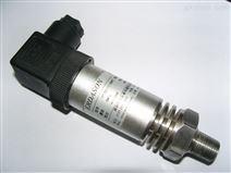 中温型油压传感器