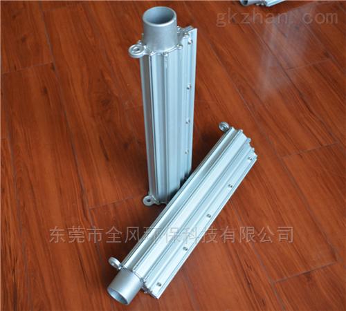 鋁合金風刀干燥機 除水風刀