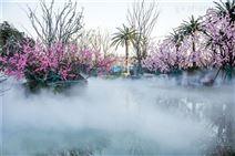 打造仙境好帮手--人工造雾设备