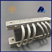 电气柜隔振防抖—GX-40AN型钢丝绳隔振器
