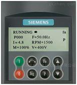 6SE6400-0AP00-0AA1西门子变频器操作面板