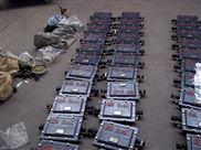 BHD2-25/660-2t矿用隔爆型接线盒厂家