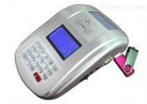 H-LCD6800T中文U盤消費機