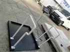 HG不锈钢防腐电子轮椅秤价格