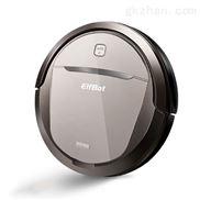 智能吸尘器清洁机器人