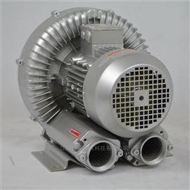 旋涡高压气泵 真空气泵