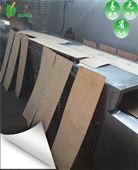 桦木微波干燥设备隧道式木材烘干机