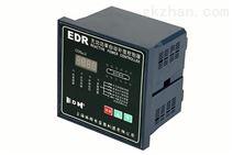 EDR-12无功功率补偿控制器