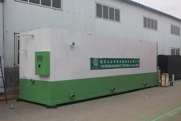 海南海口小区生活污水处理设备在线咨询
