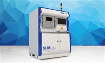SLM 125金属类打印机